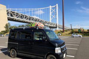 軽自動車旅
