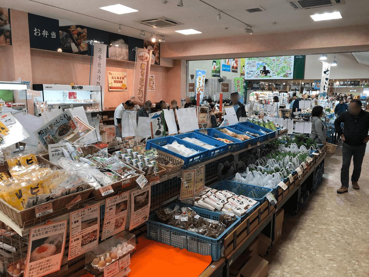 道の駅ふじおやまショップ