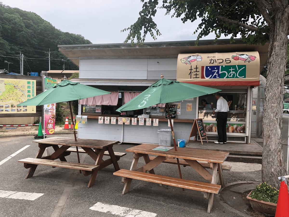 道の駅かつらショップ