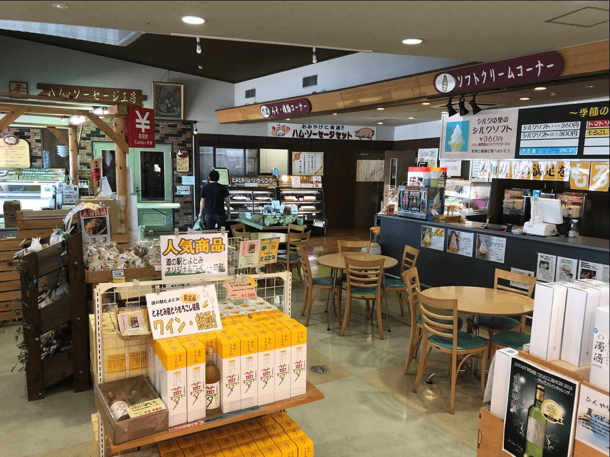 道の駅とよとみカフェ