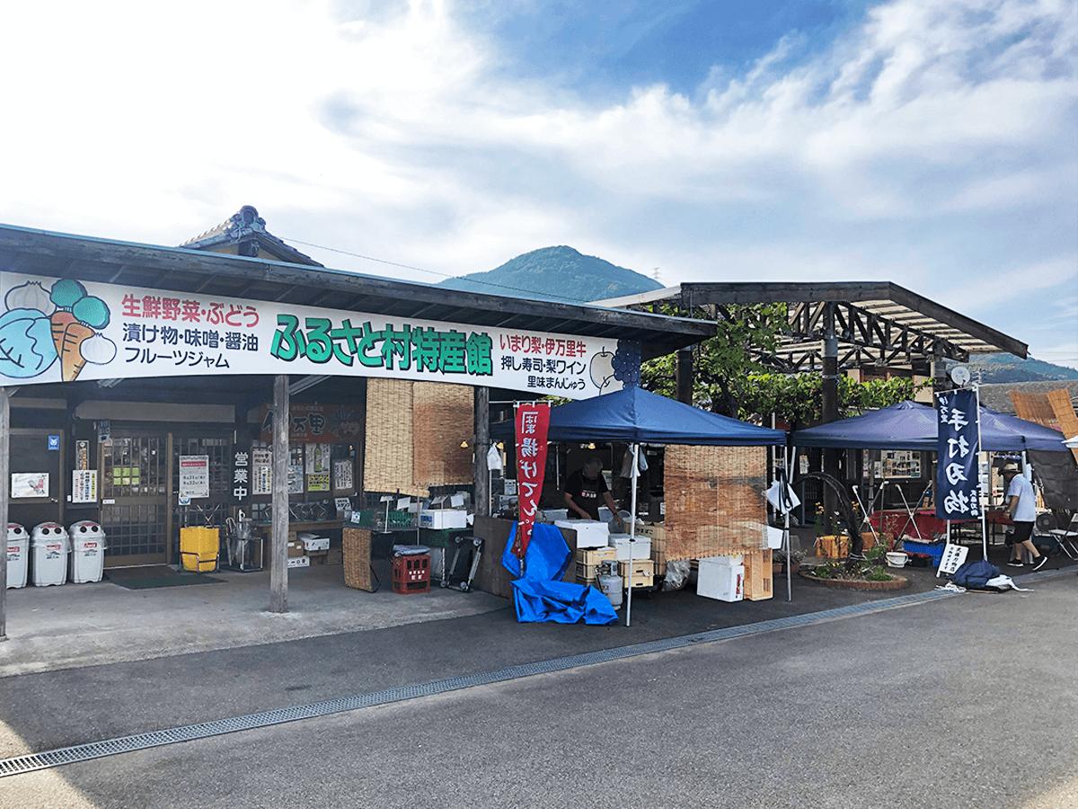佐賀県道の駅伊万里外観
