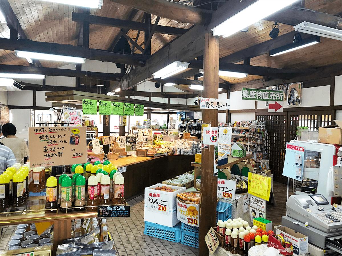 佐賀県道の駅伊万里ショップ