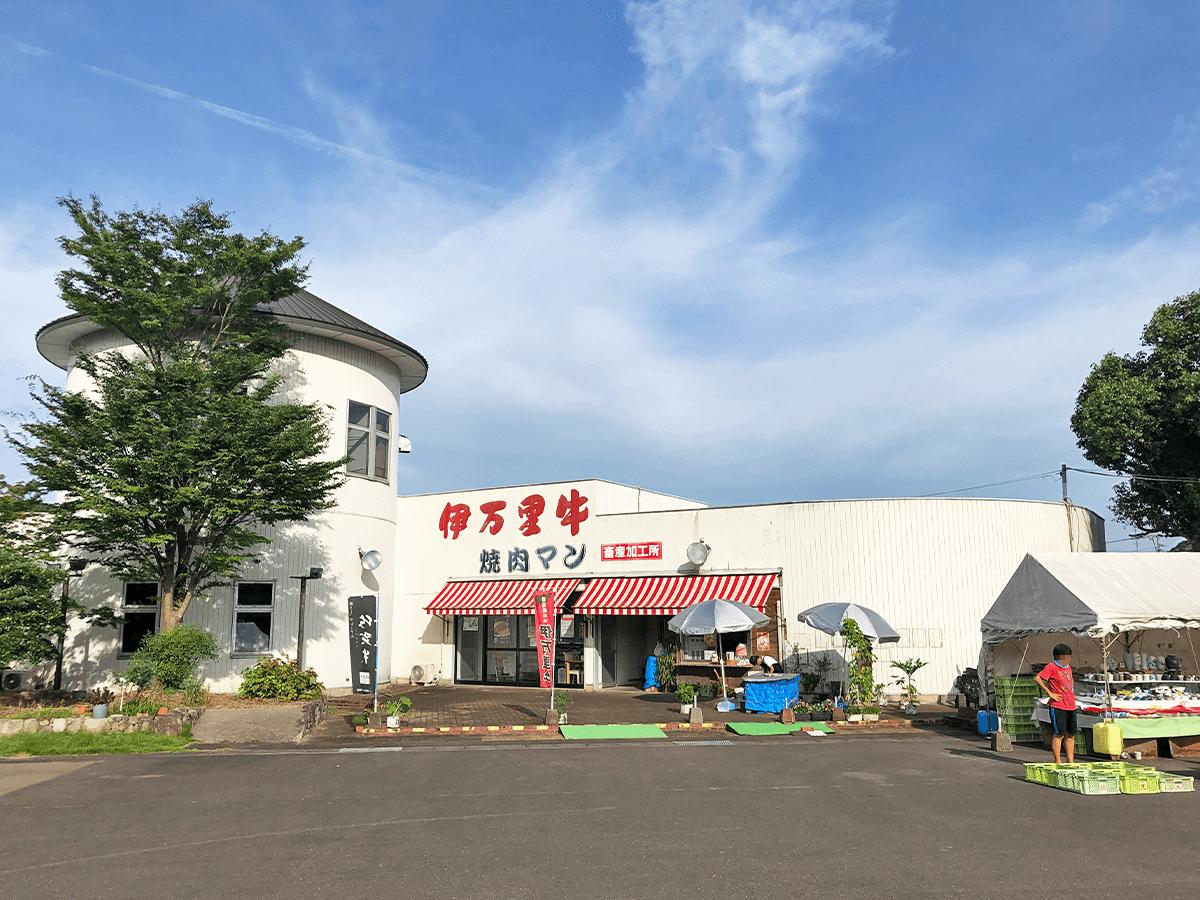 佐賀県道の駅伊万里レストラン