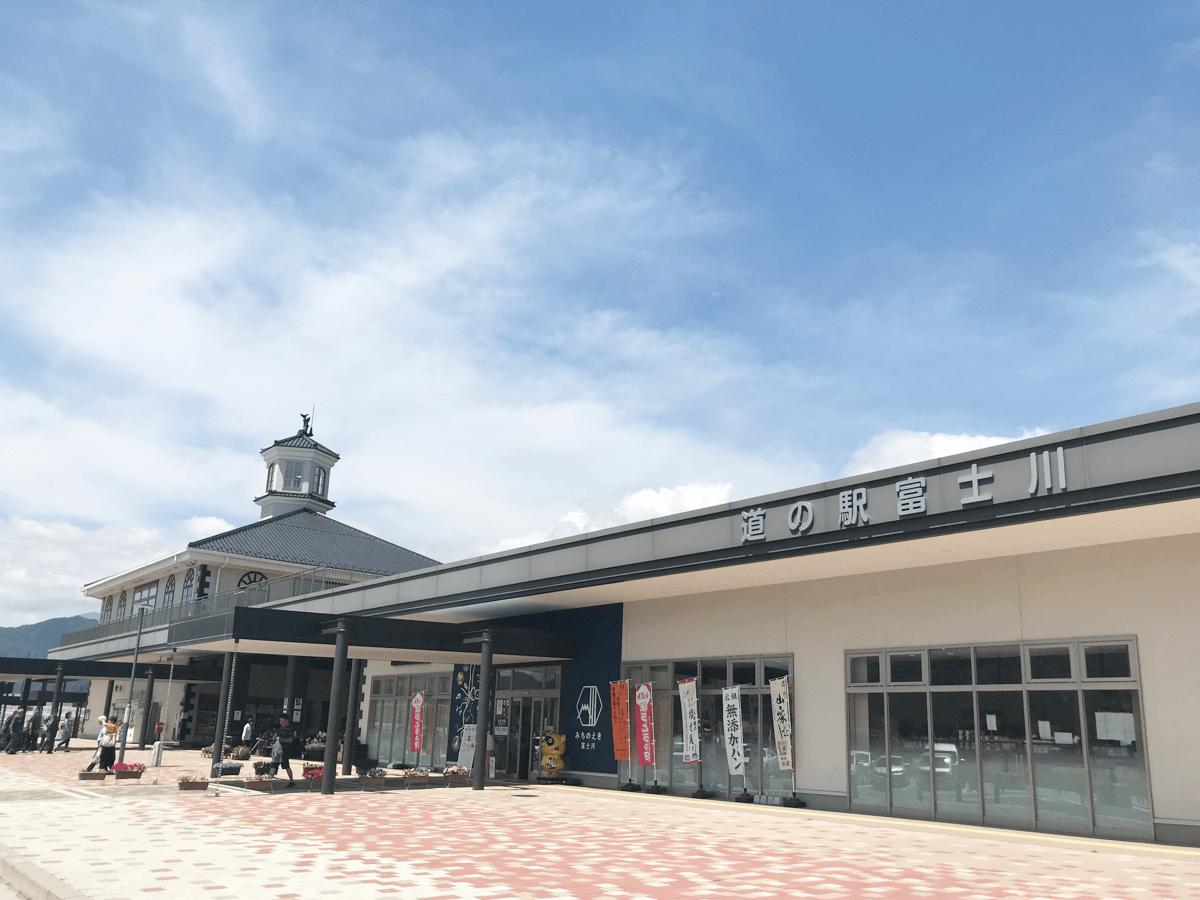 山梨県道の駅富士川外観