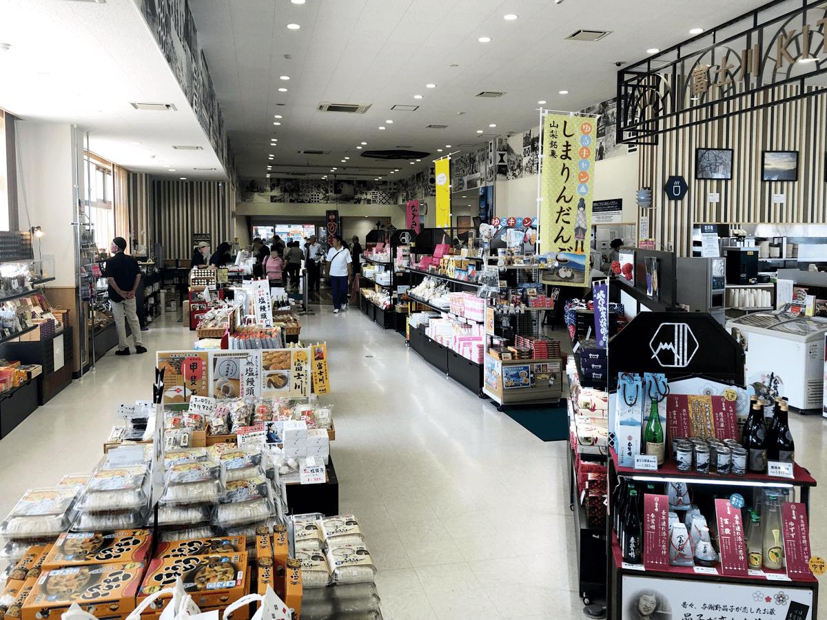 山梨県道の駅富士川ショップ