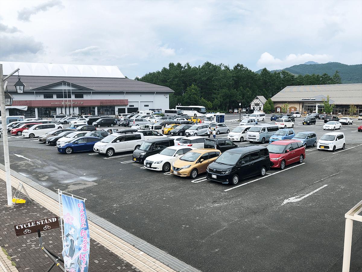 山梨県道の駅富士吉田駐車場