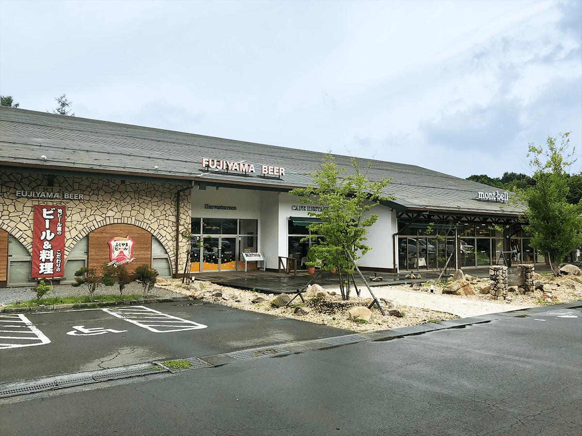 山梨県道の駅富士吉田レストラン