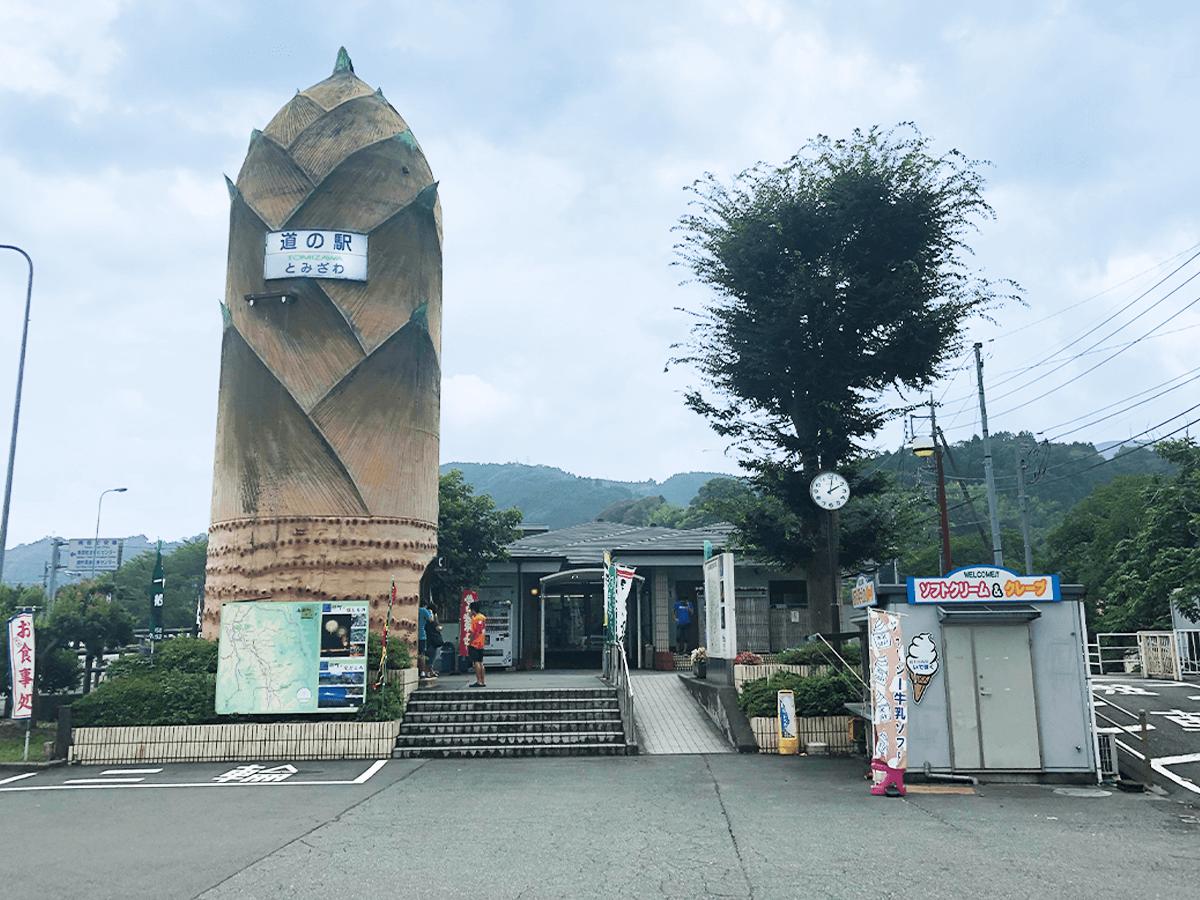 山梨県道の駅とみざわ外観