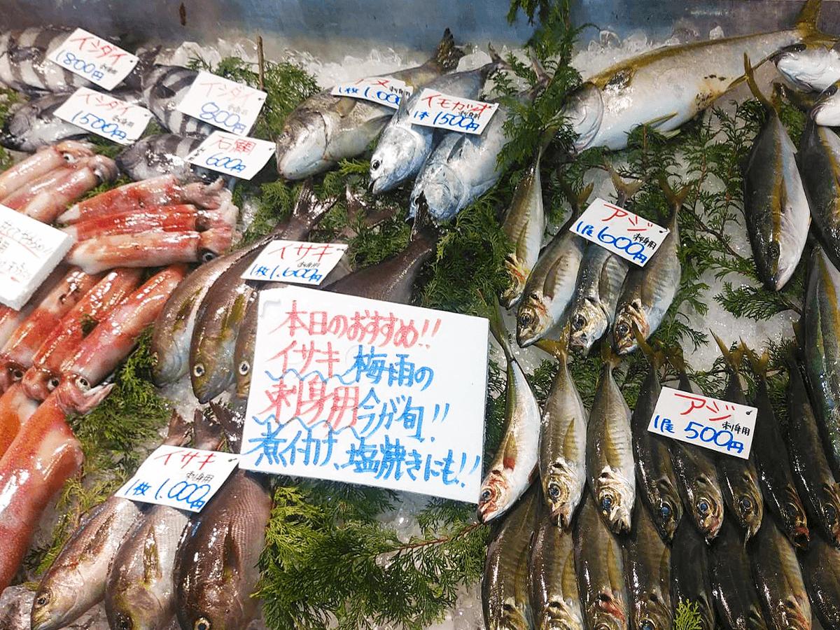 道の駅ポート赤崎 魚売り場
