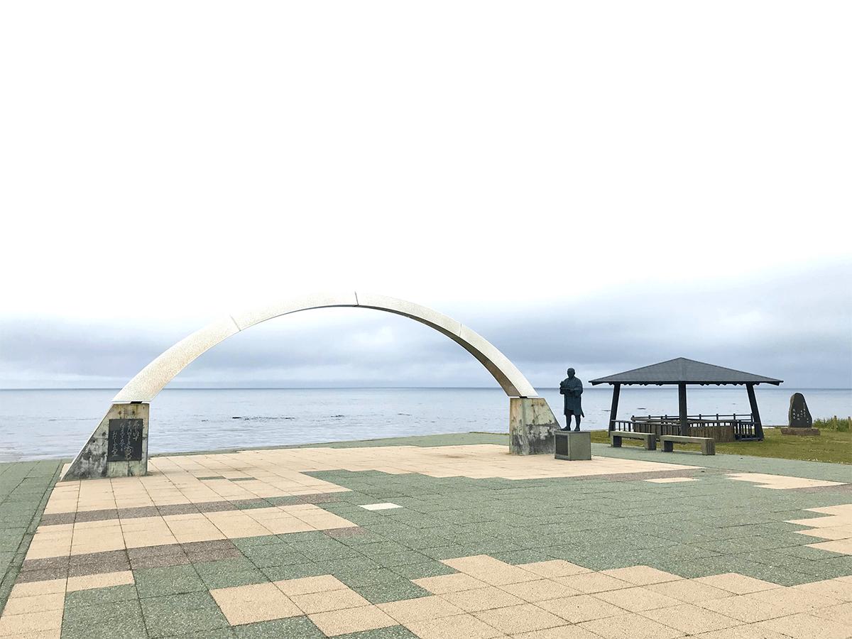 ニシン文化歴史公園