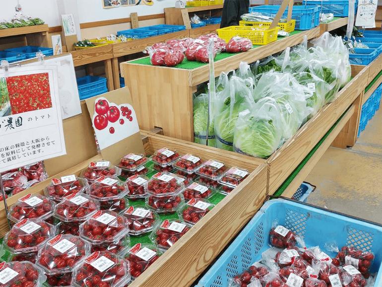 広島県道の駅クロスロードみつぎ 野菜