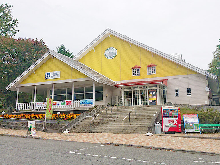岩手県道の駅区界高原外観