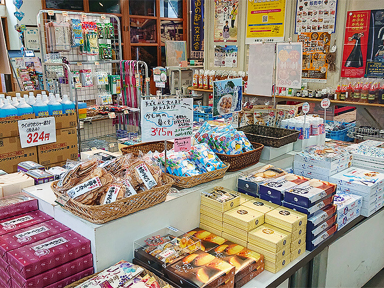 岩手県道の駅区界高原ショップ