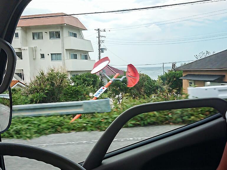 ミラー 台風