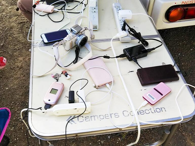 携帯 充電