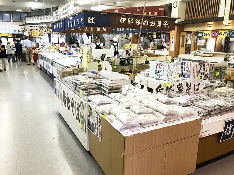 長野県道の駅信濃路下條ショップ