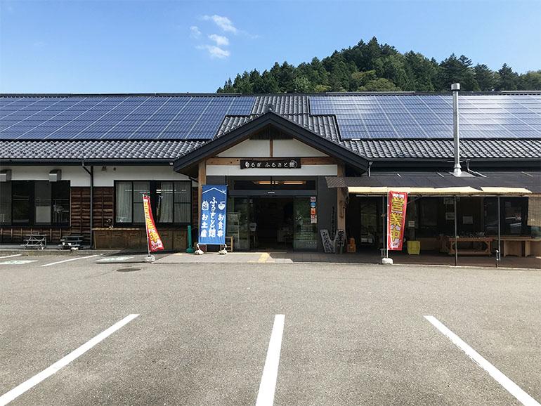 長野県道の駅南信州うるぎ外観
