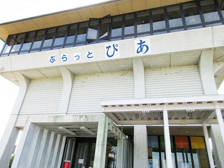 山形県道の駅河北駅内風景