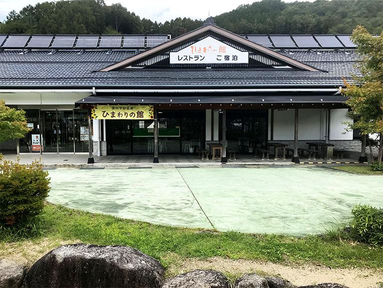 長野県道の駅信州平谷外観