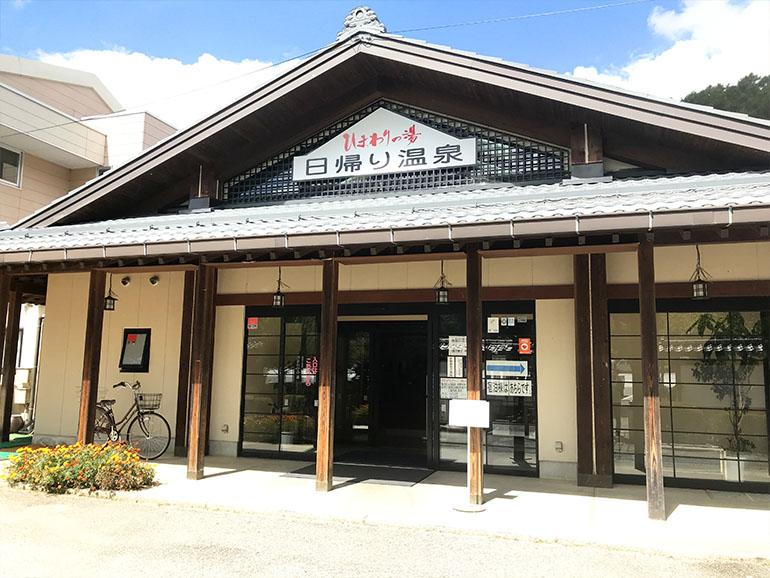 長野県道の駅信州平谷駅内風景