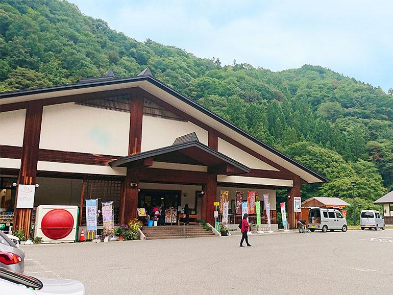 福島県道の駅きらら289外観