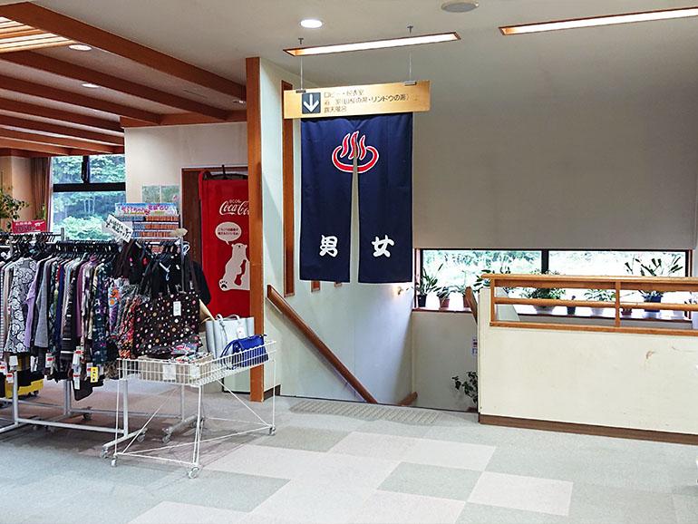 福島県道の駅きらら289駅内風景