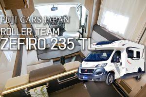 フジカーズジャパン ROLLERTEAM ZEFIRO235TL