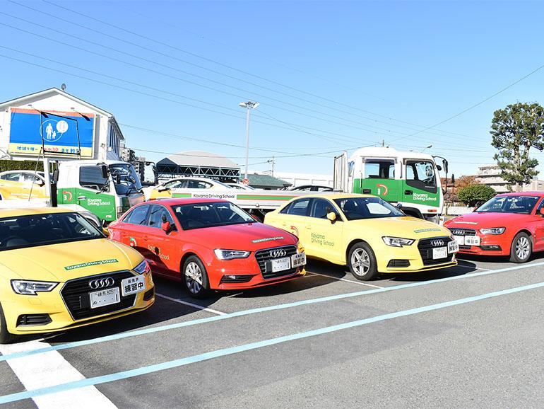 コヤマドライビングスクール アウディ 教習車