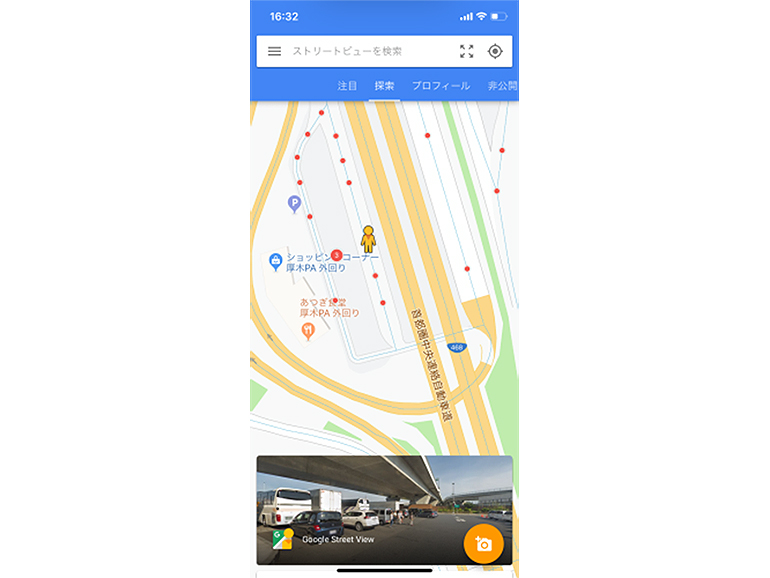 Googleストリートビュー アプリ