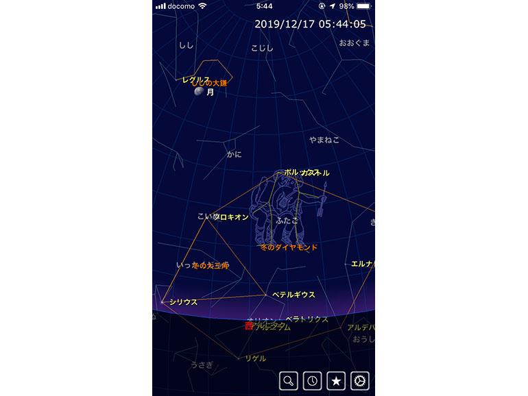 天体観測 キャンプ場