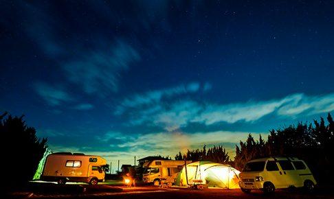 星 天体観測 キャンプ キャンピングカー