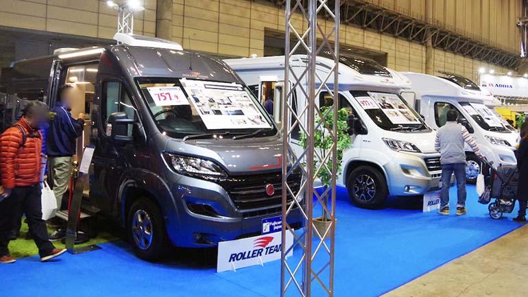 ジャパンキャンピングカーショー2020 デュカトベース