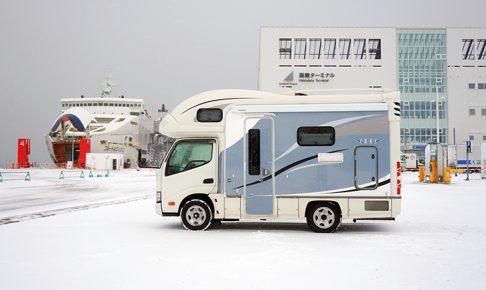 キャンピングカー 冬の北海道