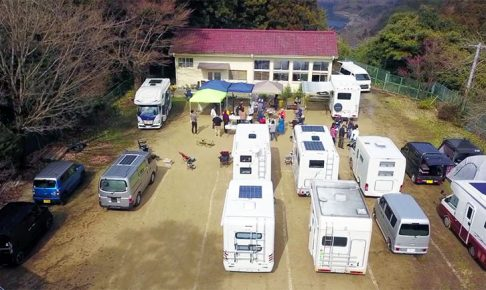 Campingcar YouTuber fan.fes 2020〜分校cafe haruhi