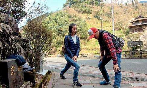 日本一の石段にチャレンジする夫婦